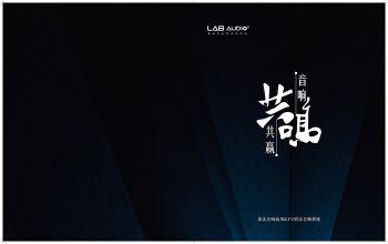 共鸣商业版KTV娱乐系统画册