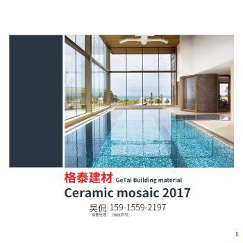 专注陶瓷马赛克-吴电子杂志