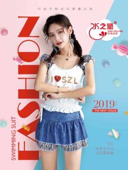 2019水之恋新款泳衣上市! 电子书制作平台