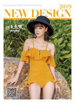 2019泳乐依新款泳衣上市!,多媒体画册,刊物阅读发布
