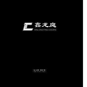 鑫龙庭门窗 电子书制作软件