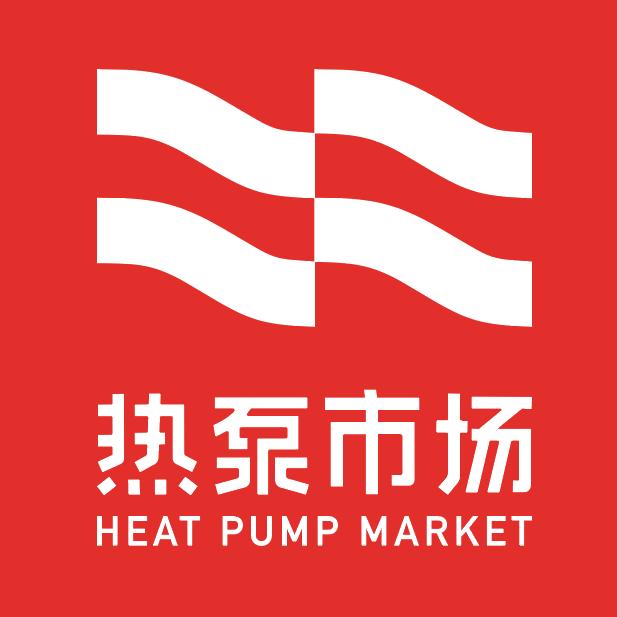 热泵市场 电子书制作软件