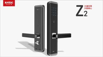 C-中安乐客-Z2电子杂志