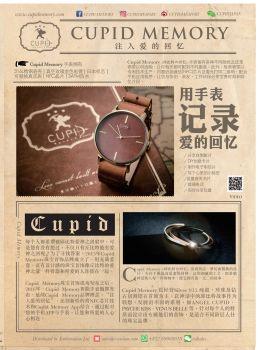 Cupid_Newsletter