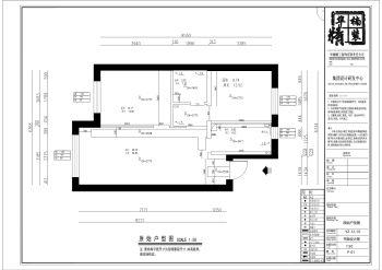 龙湖列车新城两室13#电子刊物
