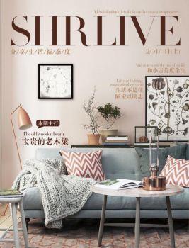 SHR lIVE电子杂志