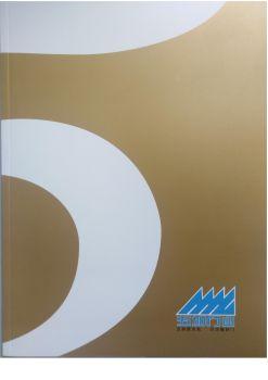五加门业产品手册