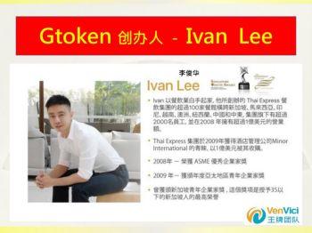 Ivan Lee 豪宅照片电子画册