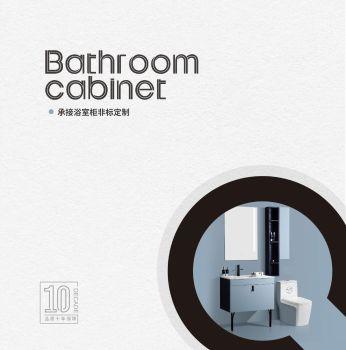 东善 浴室柜画册,在线数字出版平台