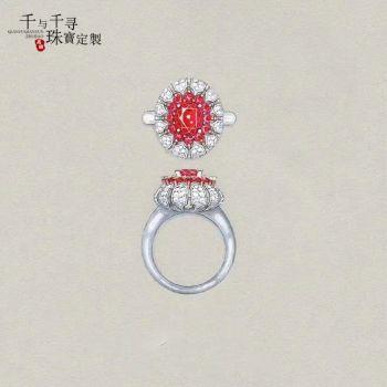 【千与千寻珠宝定制】 一比一定制珠宝靠谱吗,珠宝私人定制信得过吗电子刊物