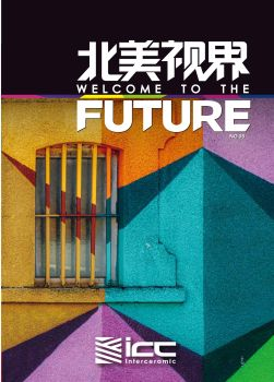 ICC瓷砖《北美视界》第八期 电子杂志制作平台