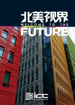 ICC瓷砖《北美视界》第七期 电子书制作平台