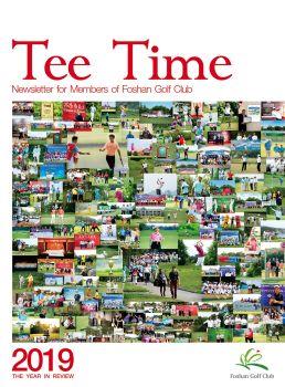 佛山高爾夫球會2019年年刊,在線電子書,電子刊,數字雜志