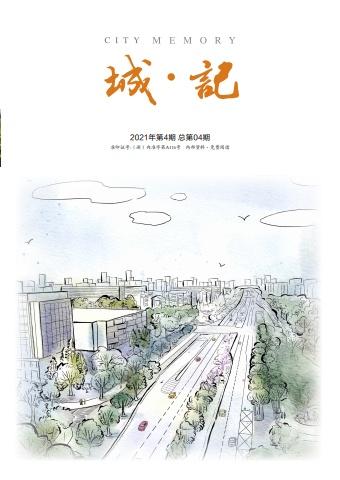《城 · 记》04期宣传画册 电子书制作软件