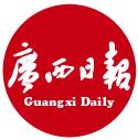 广西日报新媒体