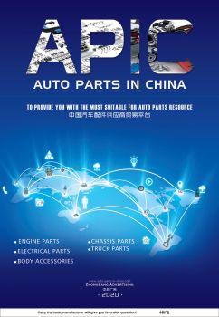 5-APIC-Chassis parts 底盘件 电子书制作软件