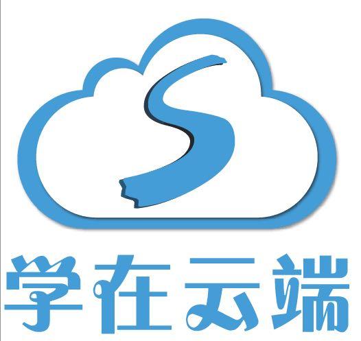 四川學在云端文化傳播有限公司 電子書制作軟件