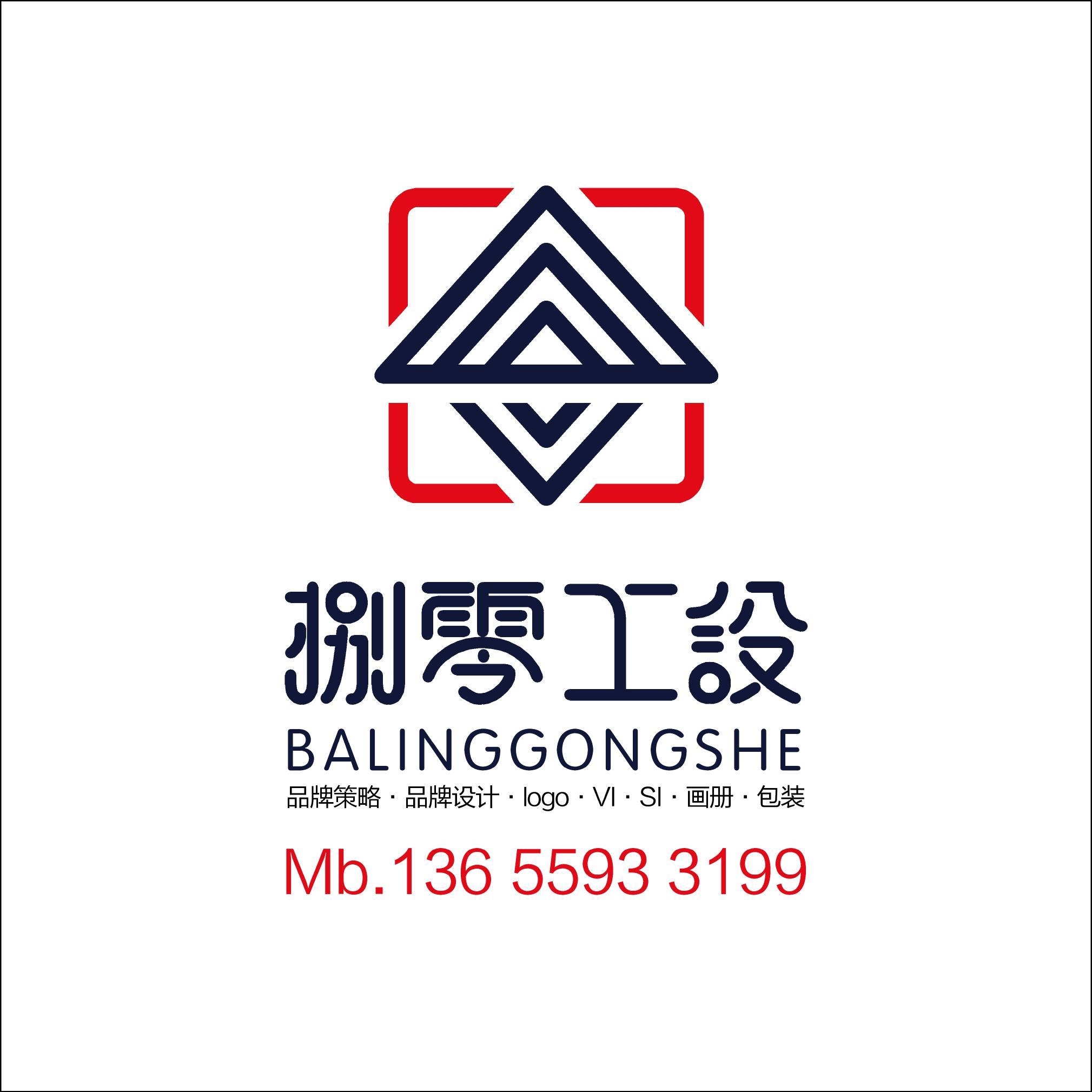 泉州捌零工设文化传播有限公司 电子书制作软件