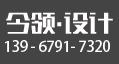 8386 电子书制作软件