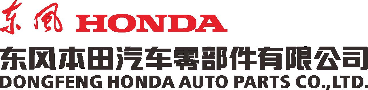 东风本田汽车零部件有限公司 电子书制作软件