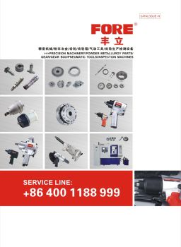 air tool catalogue