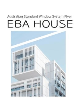 EBA HOUSE BROCHURE(AU) 电子书制作软件